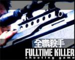 "Game""Fulltime Killer"""