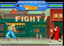 "Game""Superfighter 2"""