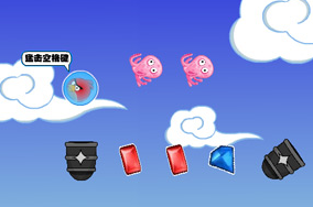 "Game ""Angry Bird Cannon"""