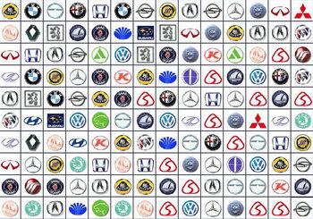 car logo puzle inbox games